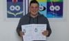 Koncz Boldizsár előkelő helyezést és különdíjat kapott az országos Kutató Gyerekek Tudományos Konferenciáján