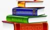 A tankönyvellátás rendje 2020/2021 tanév